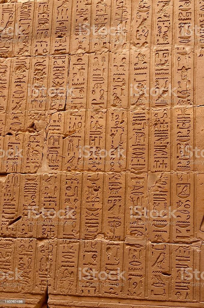 Hieroglyph Wall stock photo