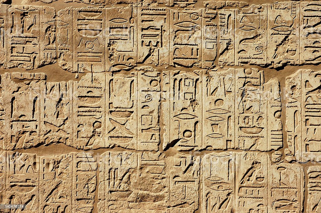 hieroglyph wall stock photo