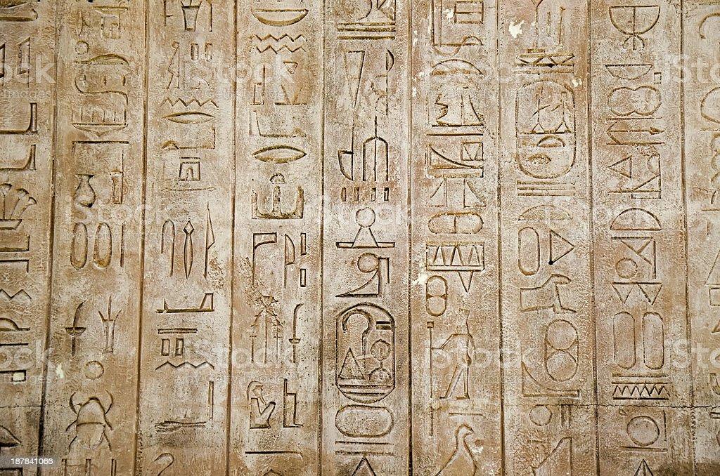 hieroglyphic stock photo