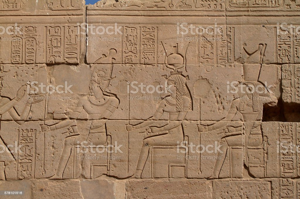 Hieroglyphics and Temple Images in Egypt stock photo