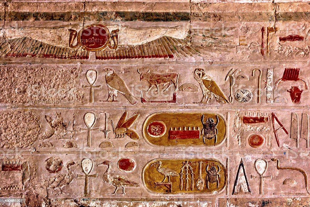Hieroglyphics from ancient Egypt stock photo