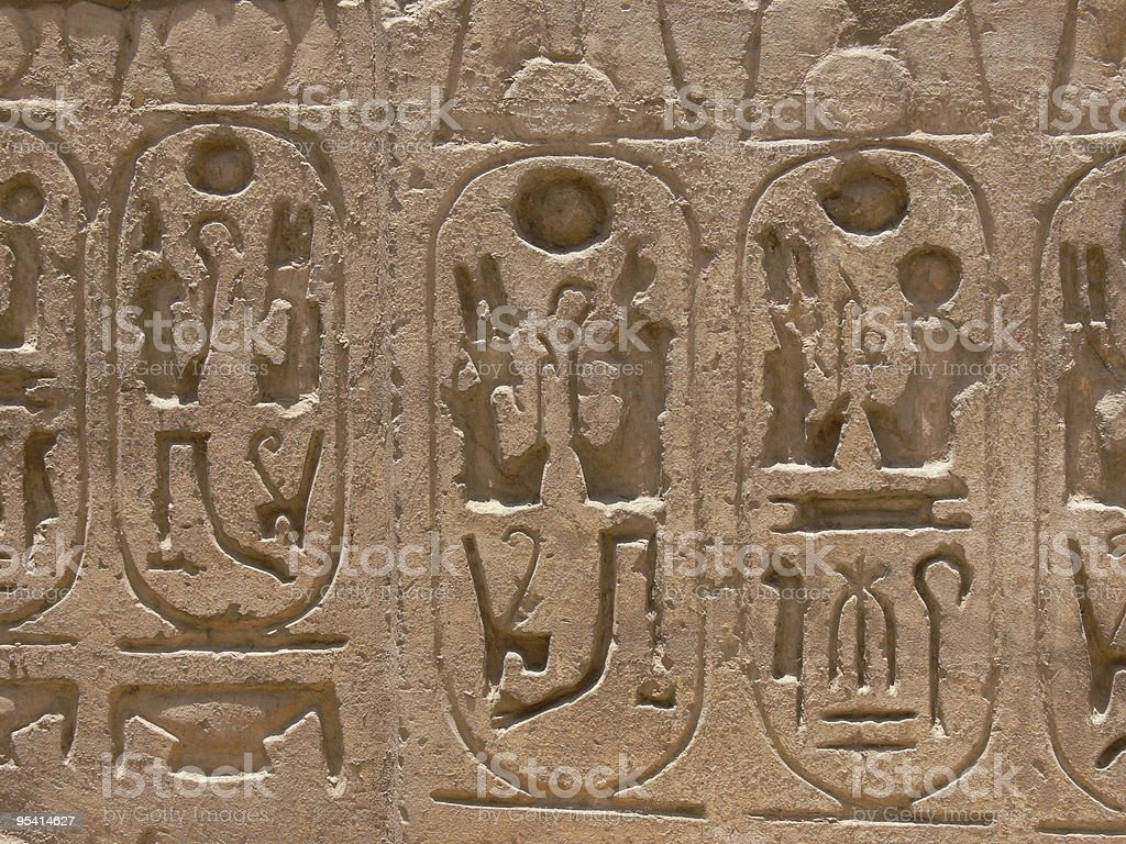 Hieroglyphics in Karnak Temple stock photo