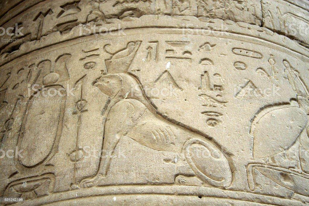 Hieroglyphics on pillars stock photo
