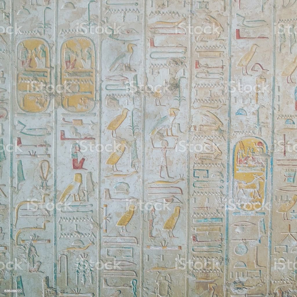 Hieroglyphics on walls stock photo