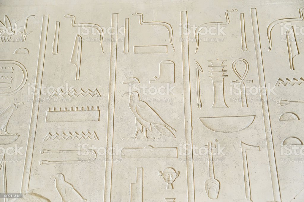 Hieroglyphics royalty-free stock photo
