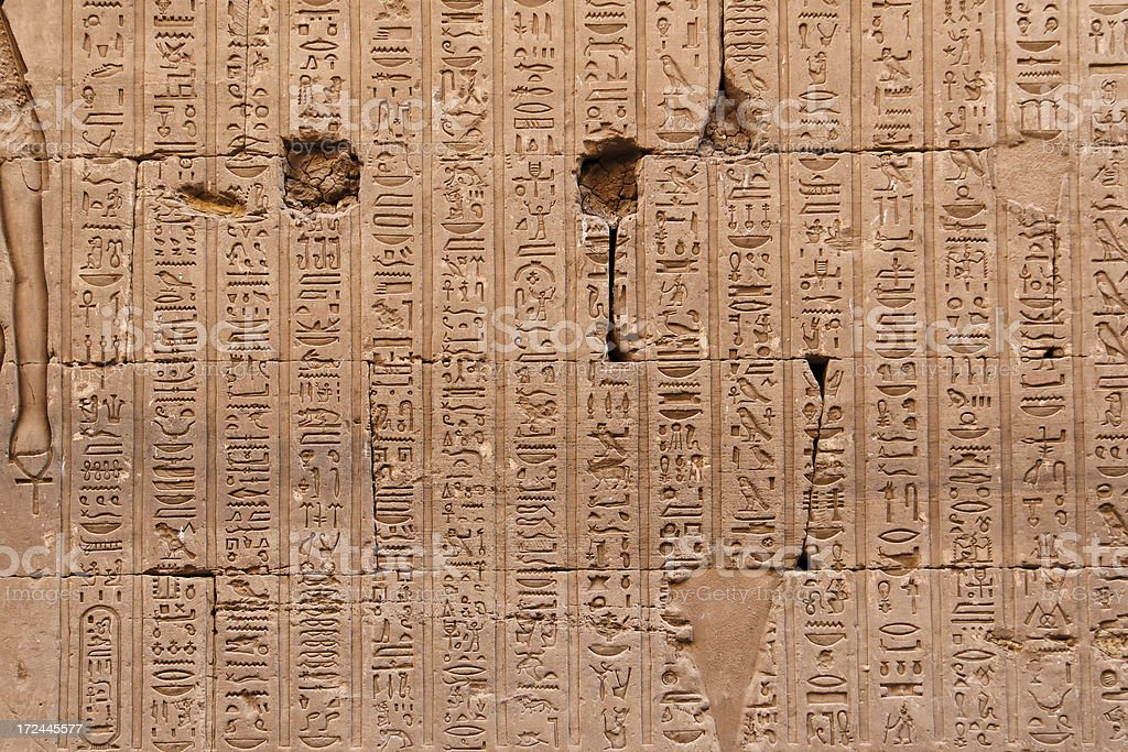 Hieroglyphics wall stock photo