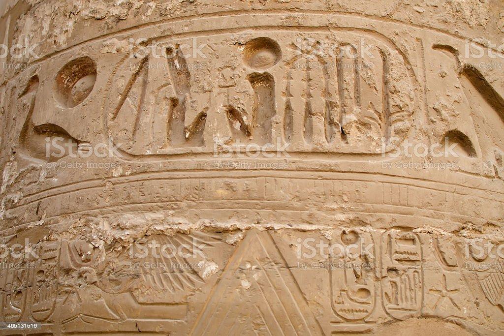 Hieroglyphs on the column  (Karnak Temple Complex, Luxor, Egypt) stock photo