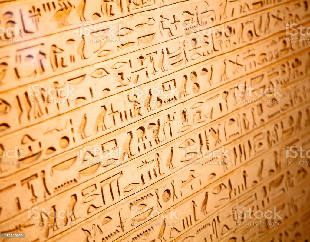 Hieroglyphs on the wall stock photo