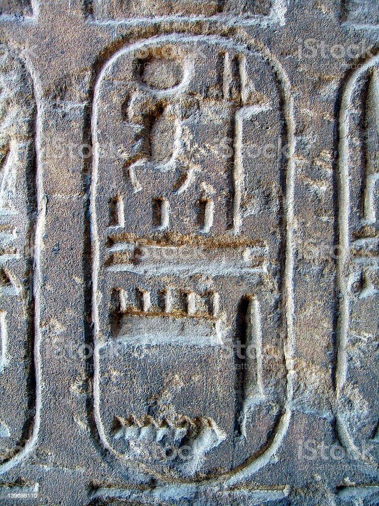 Hieroglyphs #3 stock photo
