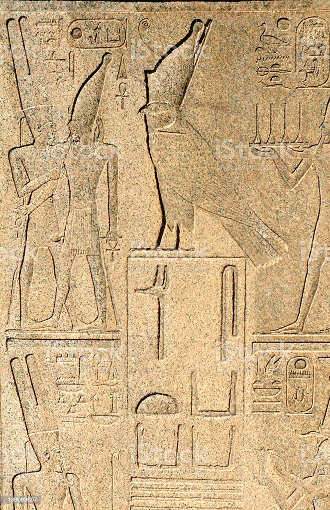 Hieroglyphs with Bird, Karnak - Egypt stock photo
