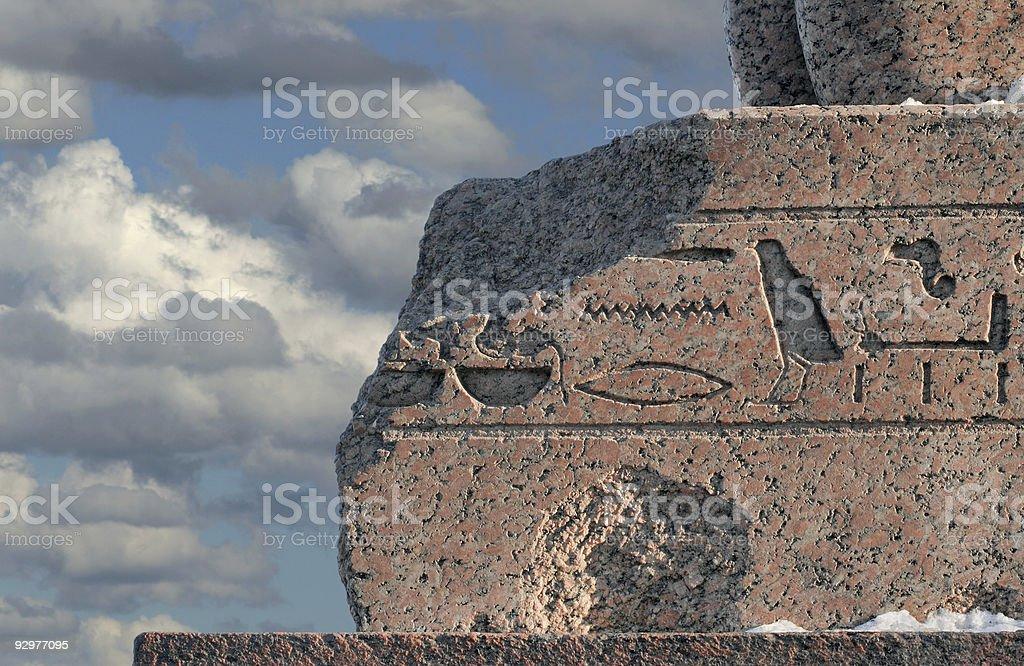 Hieroglyphs-2 stock photo