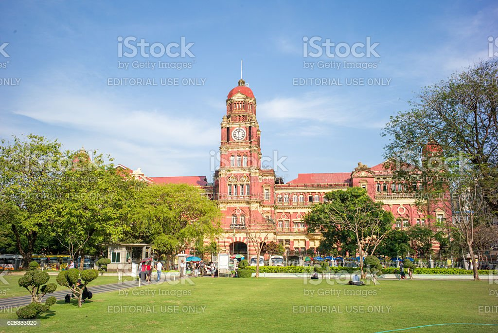 High Court building stock photo