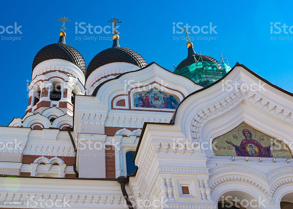 High Section Of Orthodox Church stock photo