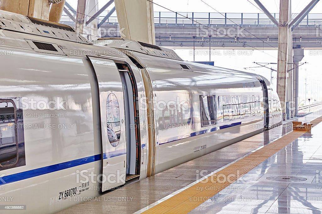 High speed train at the railways  station Beijing. stock photo