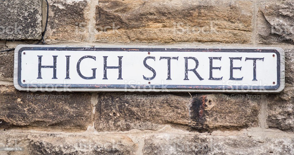 High Street sign stock photo