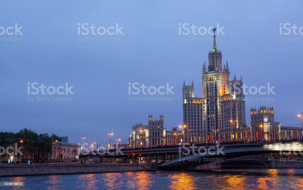 High-rise building on Kotelnicheskaya embankment in Moscow stock photo