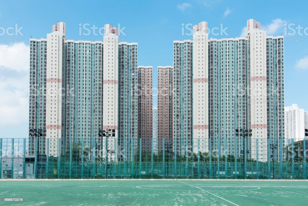 Highrise residential building in Hong Kong city stock photo