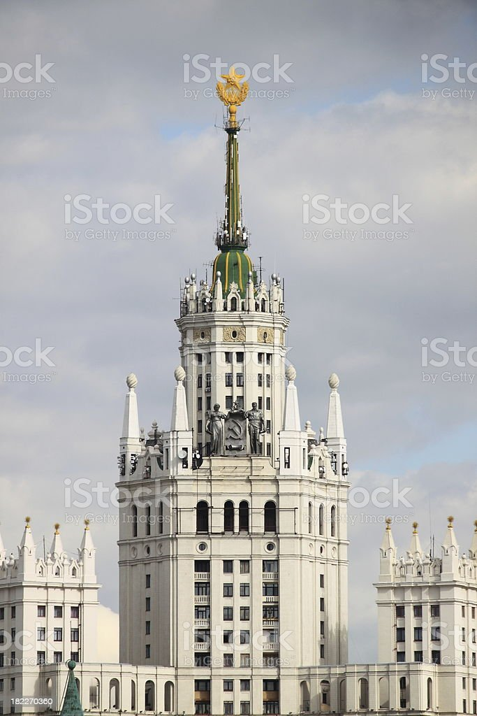 Highrise soviet era building in Moscow stock photo
