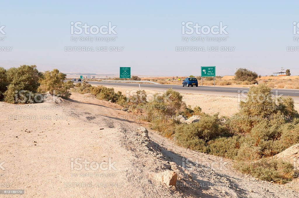 Highway 90 in the Jordan Valley stock photo