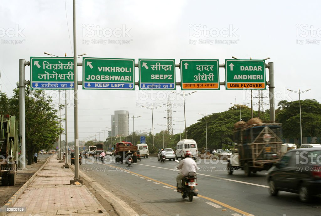 Highway in Mumbai royalty-free stock photo