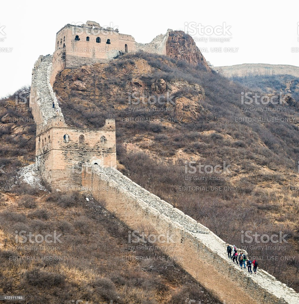 Hiking Group on the Great Wall of China stock photo