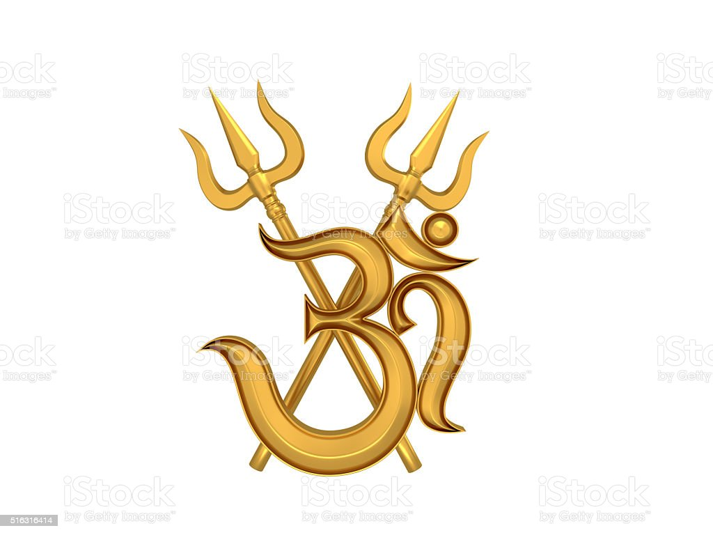 Hindu Om Icon with Trident stock photo