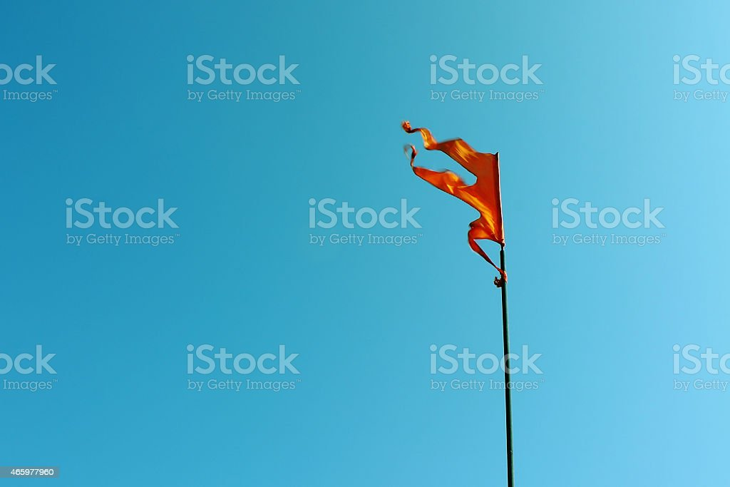 Hindu rashtra- RSS- Shivsena-Maratha Flag stock photo