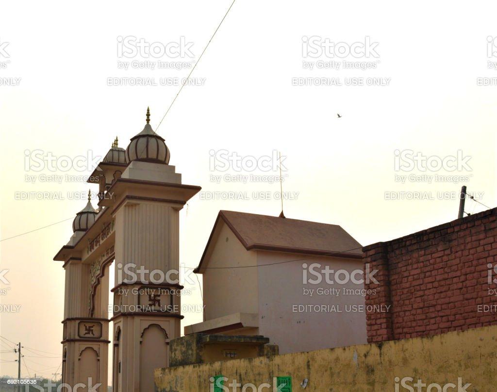 Hindu Temple in India stock photo