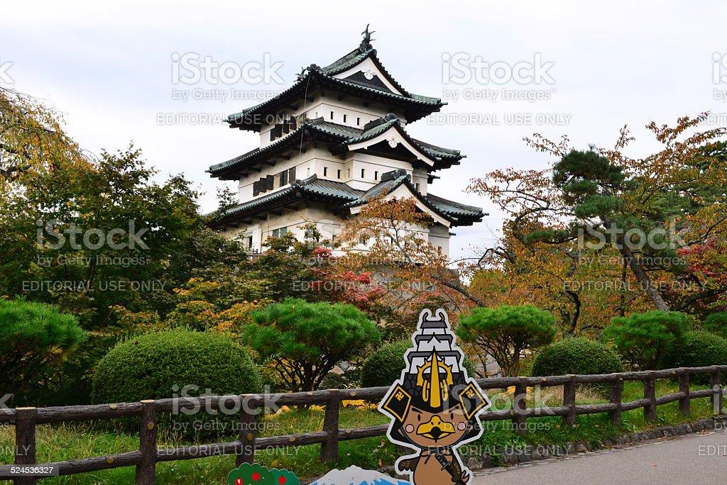 Hirosaki Castle in Autumn, Japan stock photo