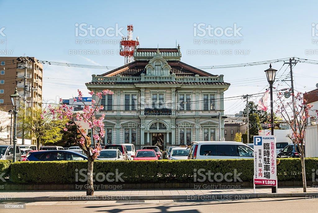 Hirosaki city stock photo