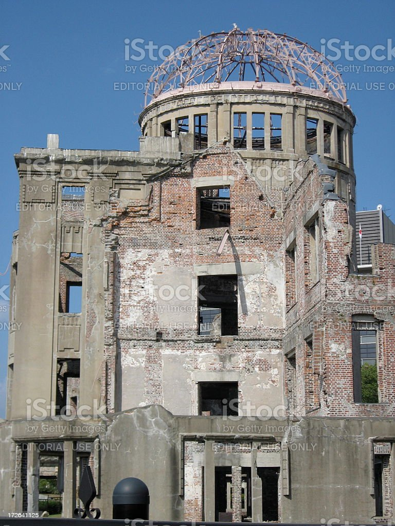 Hiroshima A-Bomb Dome memorial in Japan stock photo