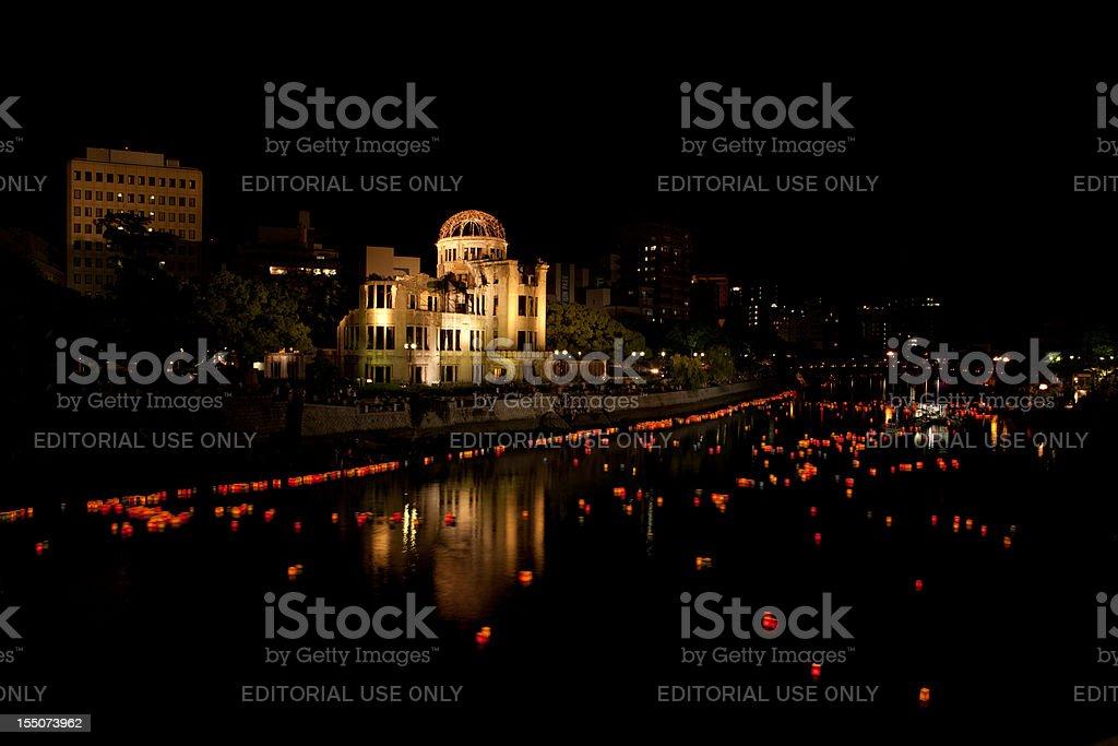 Hiroshima A-Bomb Dome (?????), Twilight View stock photo