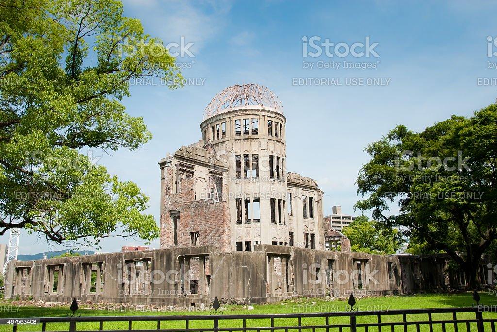 Hiroshima - Atom Bomb Dome stock photo