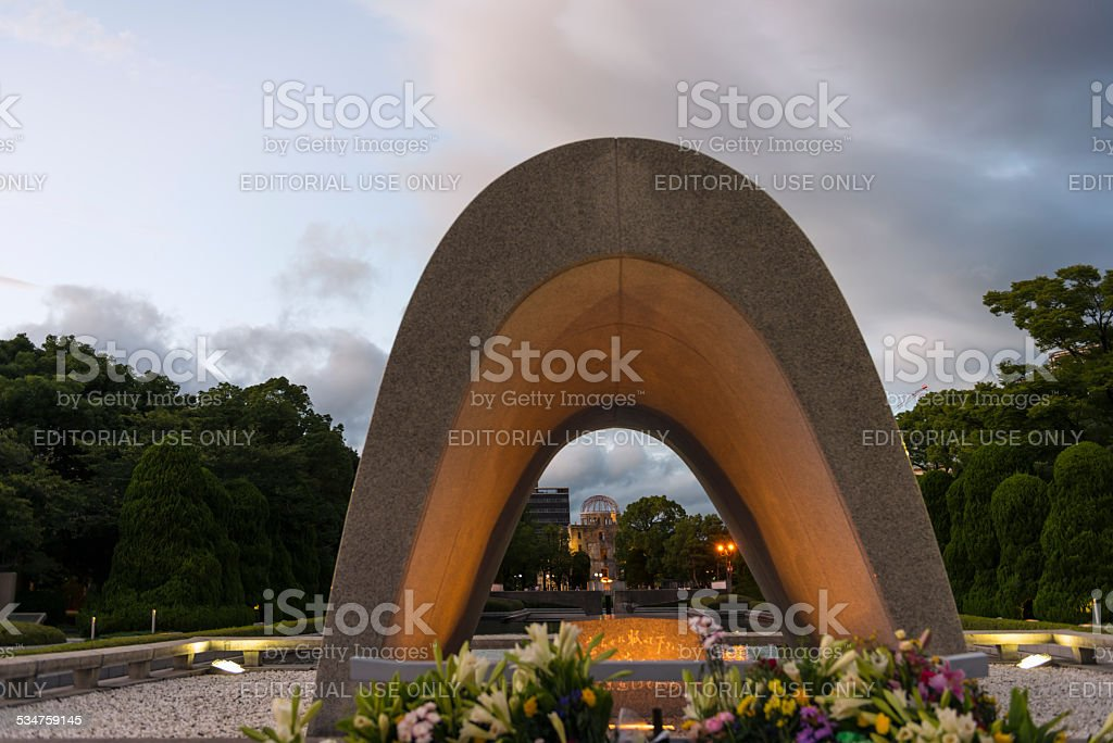 Hiroshima Memorial Park stock photo