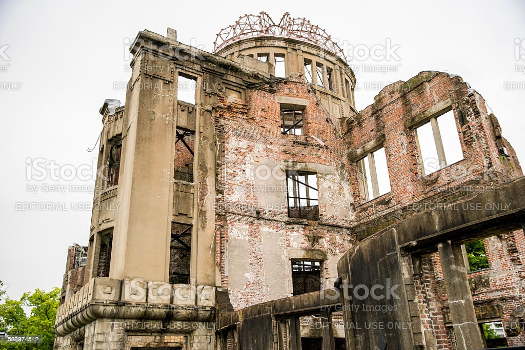 Hiroshima Peace Memorial against sky stock photo