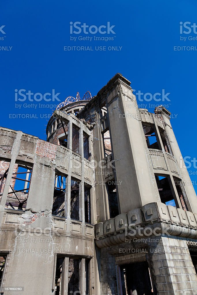 Hiroshima Peace Memorial, commonly called the A-Bomb Dome stock photo
