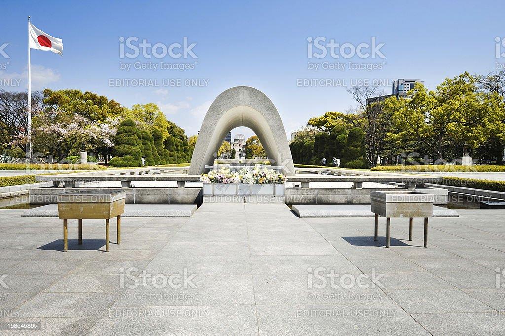 Hiroshima Peace Memorial, Japan stock photo
