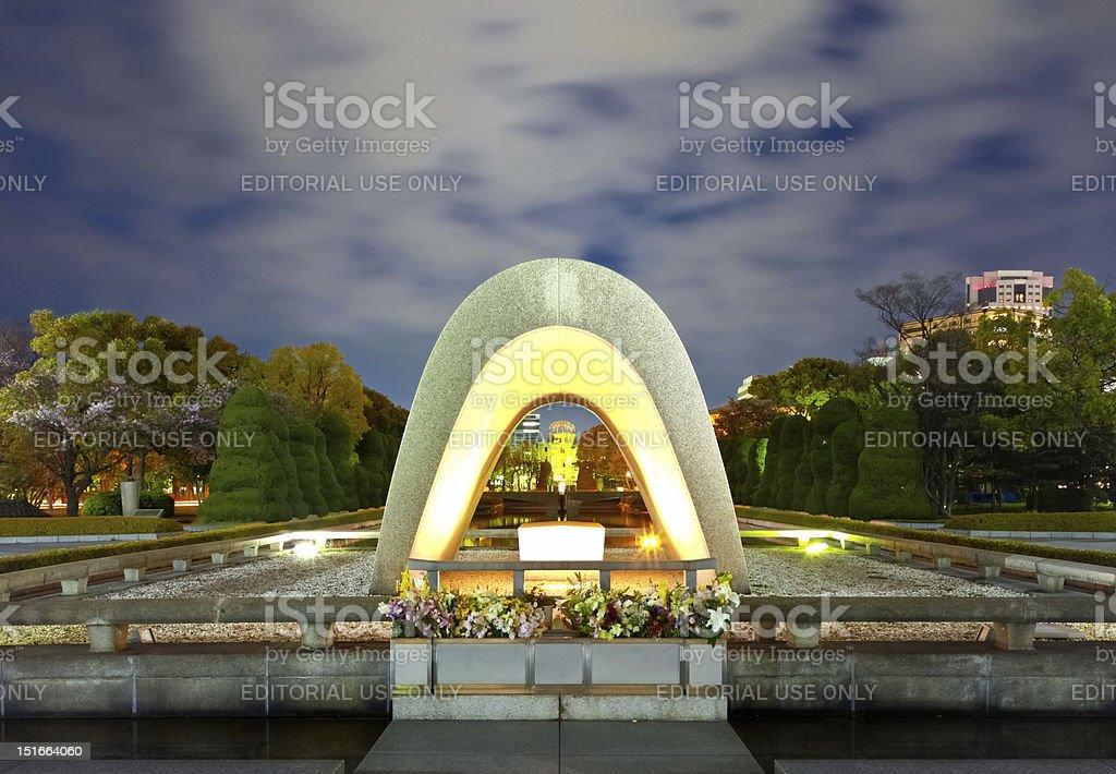 Hiroshima Peace Memorial stock photo