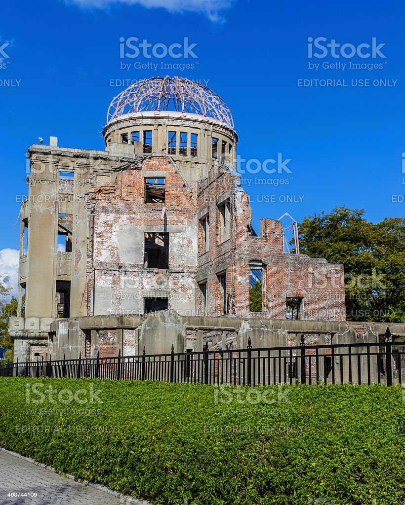 Hiroshima Peace Memorial (Atomic Dome) stock photo