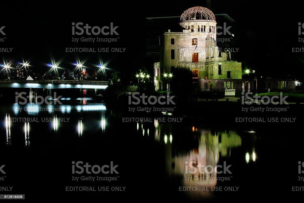 Hiroshima Peace Memorial (or Atomic Bomb Dome or Genbaku Domu) stock photo