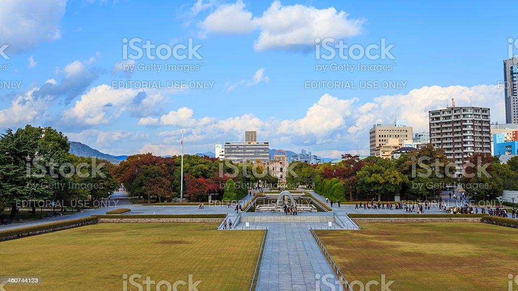 Hiroshima Peace Park stock photo