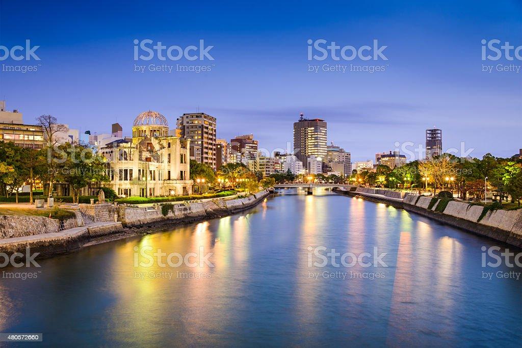 Hiroshima Skyline stock photo