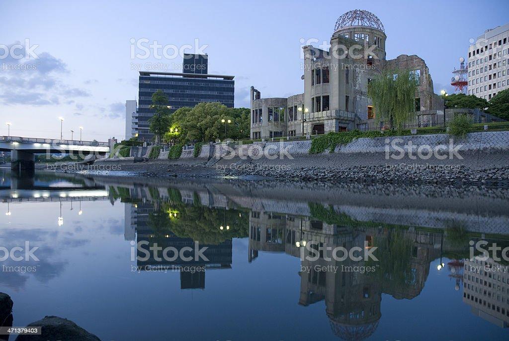 Hiroshima's A-bomb dome stock photo