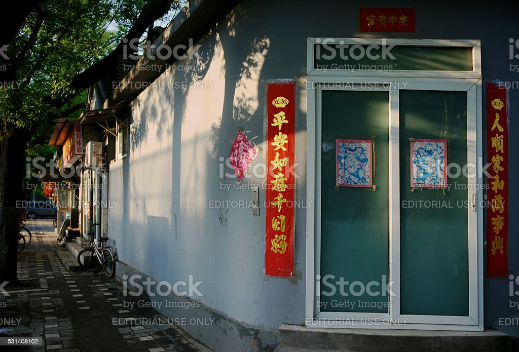Historic Beijing Hutong Street with Narrow Sidewalk at Sunset stock photo