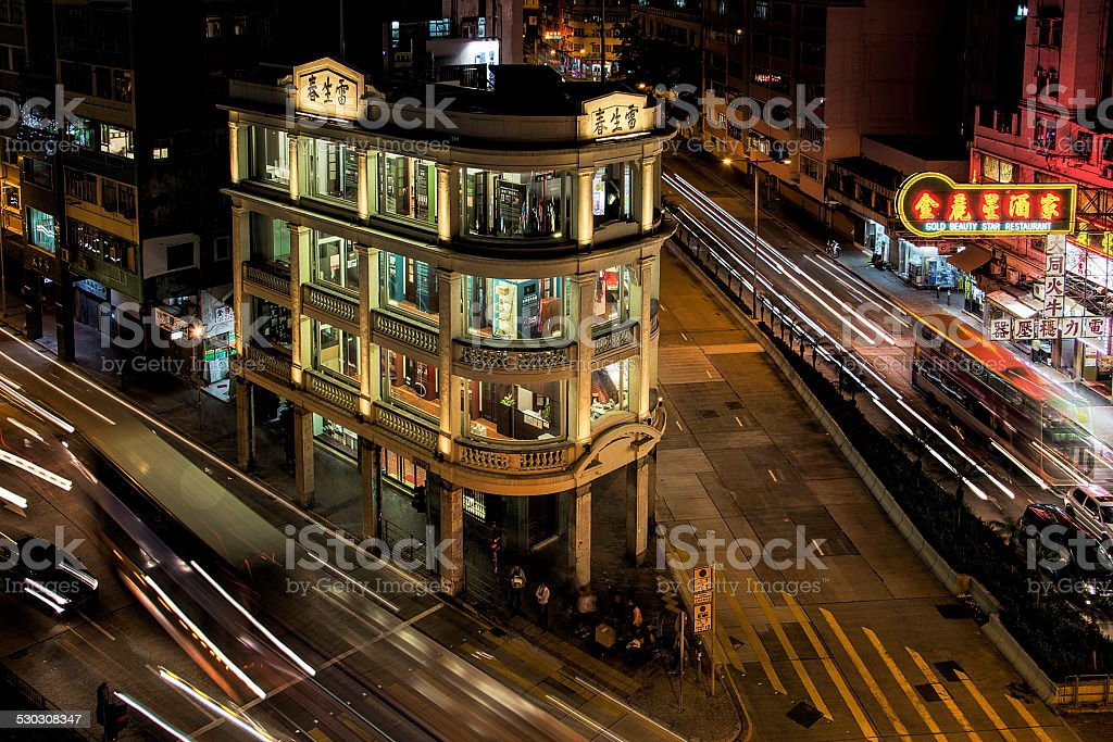 Historic Building in Hong Kong stock photo