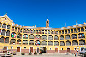 Historic buildings in Tarazona de Aragon, Saragossa, Spain