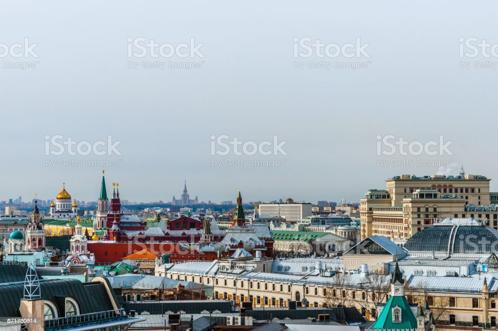 Historic center of Moscow stock photo