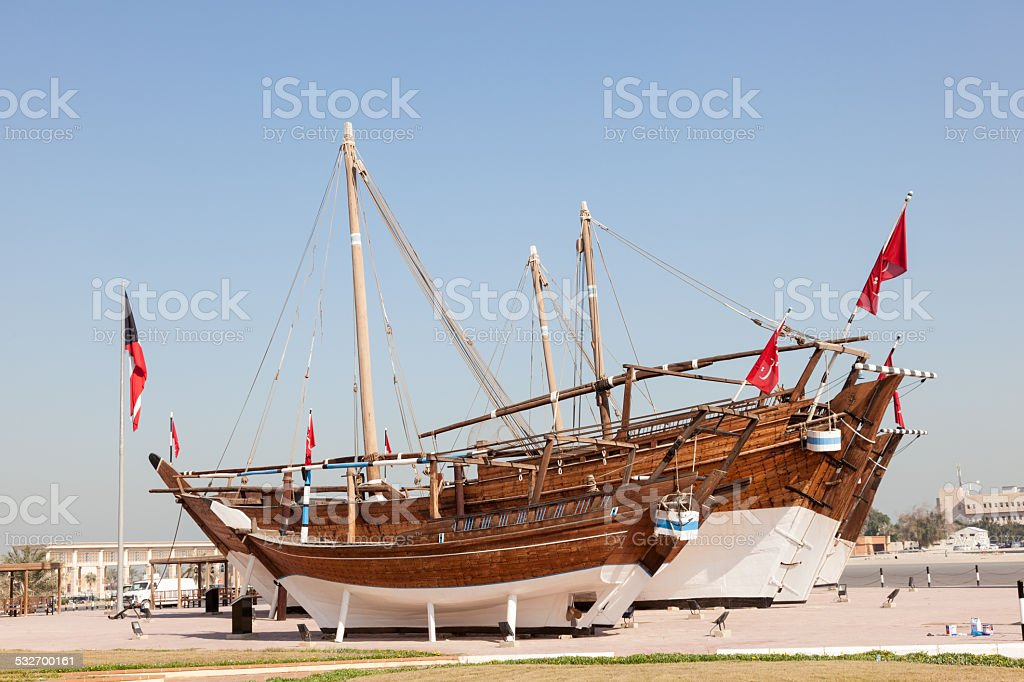 Historic Ships in Kuwait stock photo