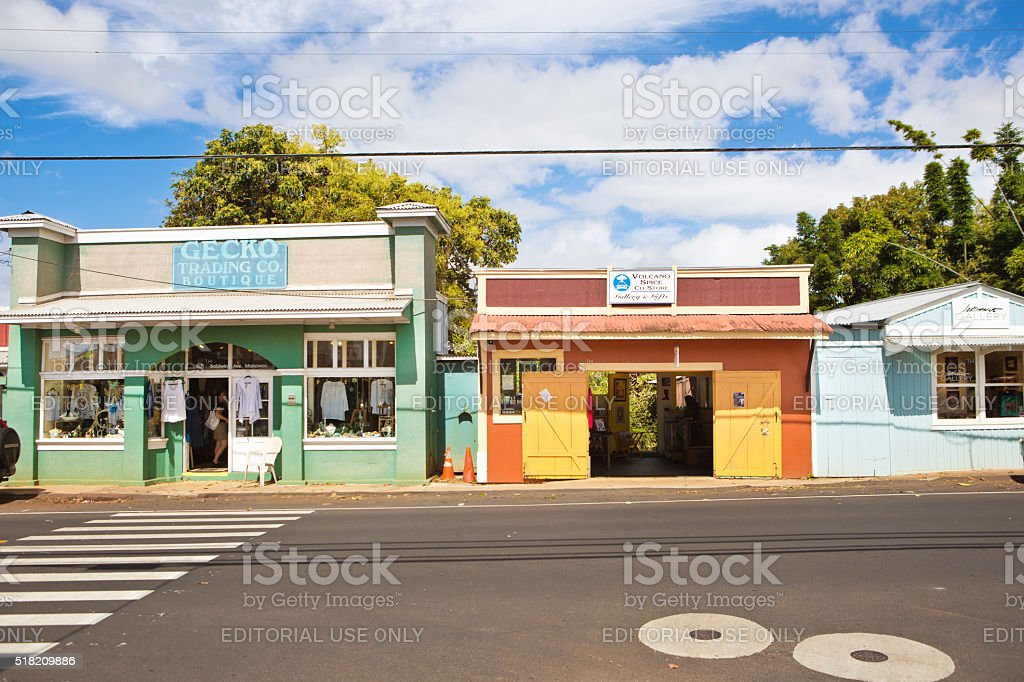 Historic Village of Makawao in Upcountry, Maui, Hawaii, USA stock photo
