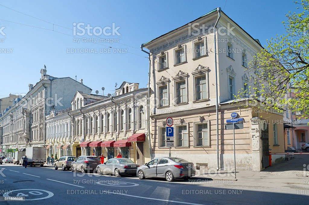 Historical building in Petrovka street, Moscow, Russia stock photo